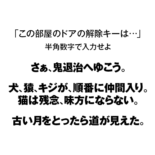 f:id:lirlia:20151017134225j:plain