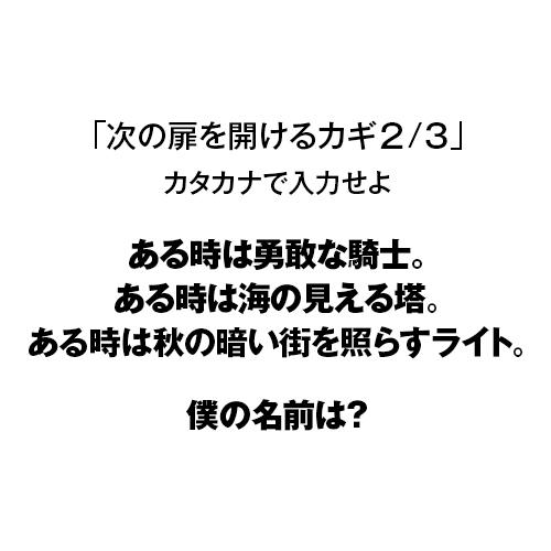 f:id:lirlia:20151029105342j:plain