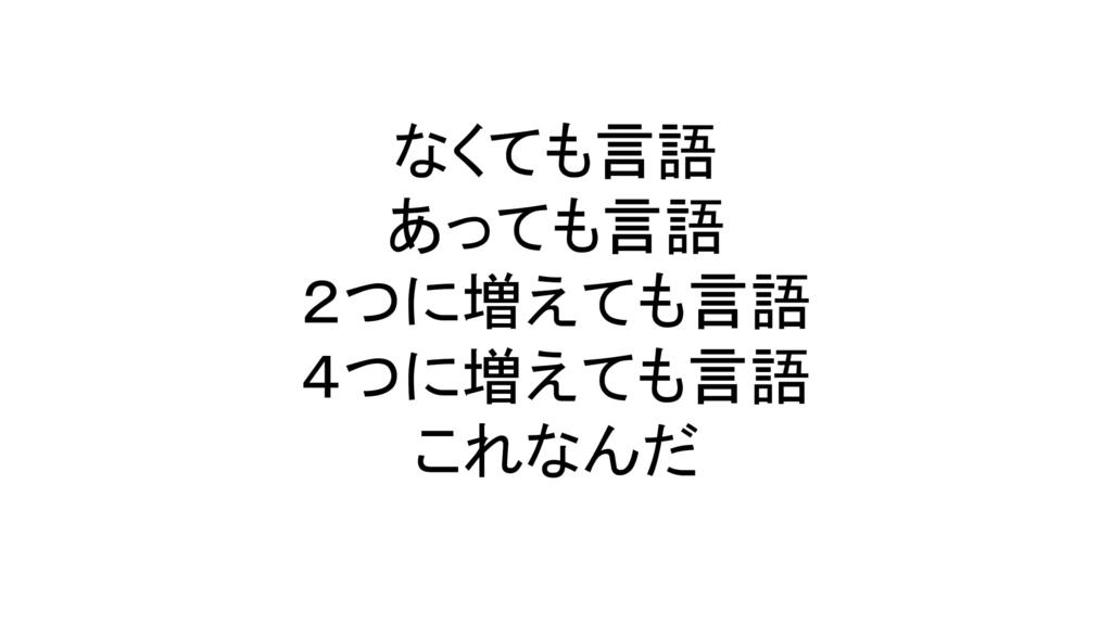 f:id:lirlia:20170209225058j:plain