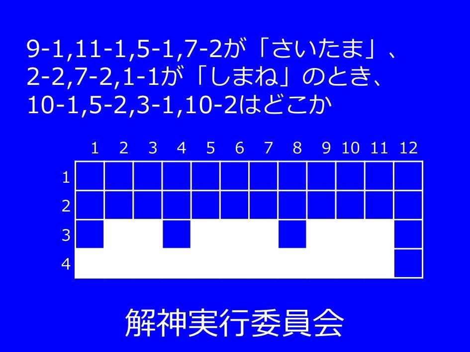 f:id:lirlia:20170329022449j:plain