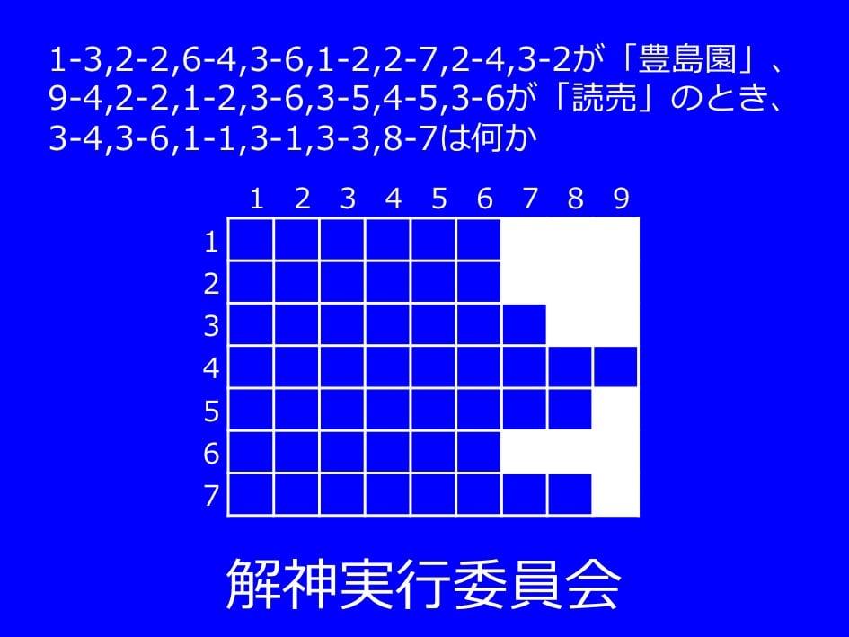 f:id:lirlia:20170329022550j:plain
