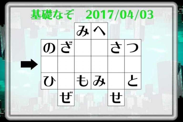 f:id:lirlia:20170414001042j:plain