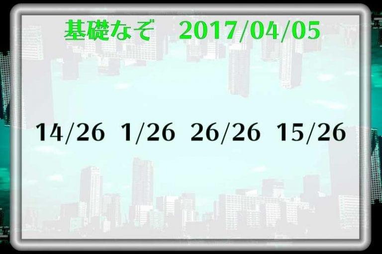 f:id:lirlia:20170414002252j:plain