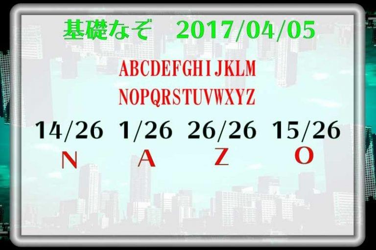 f:id:lirlia:20170414002323j:plain