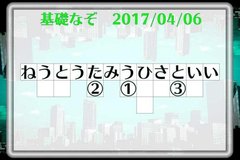 f:id:lirlia:20170414002501j:plain