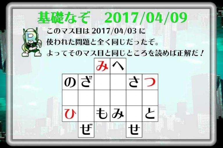 f:id:lirlia:20170414003315j:plain