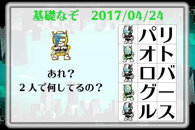 f:id:lirlia:20170507164756j:plain