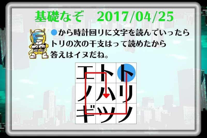f:id:lirlia:20170507165016j:plain