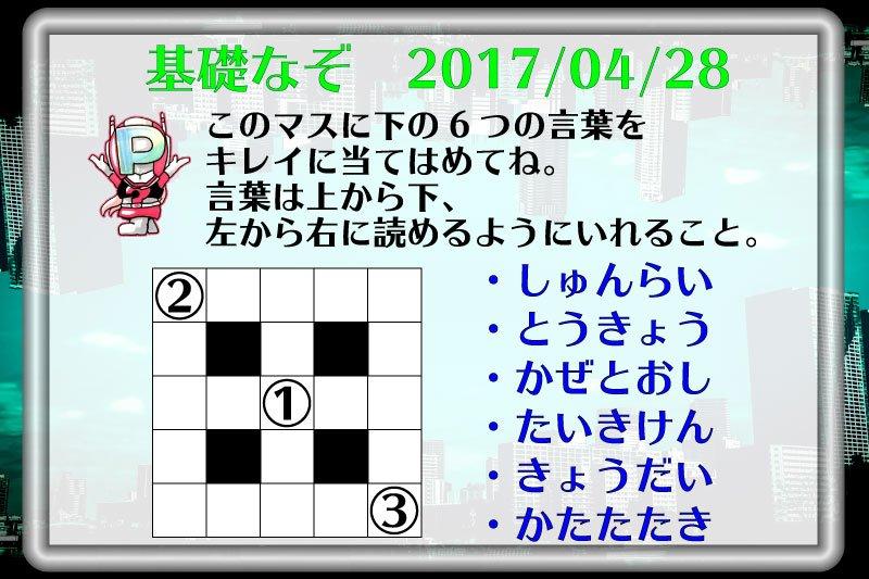 f:id:lirlia:20170511011706j:plain