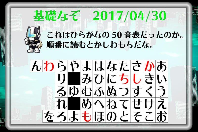 f:id:lirlia:20170511012122j:plain