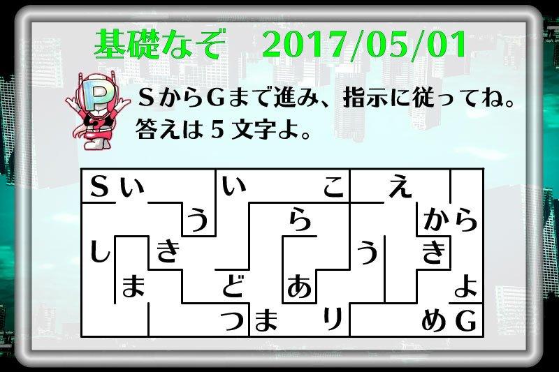 f:id:lirlia:20170514232549j:plain