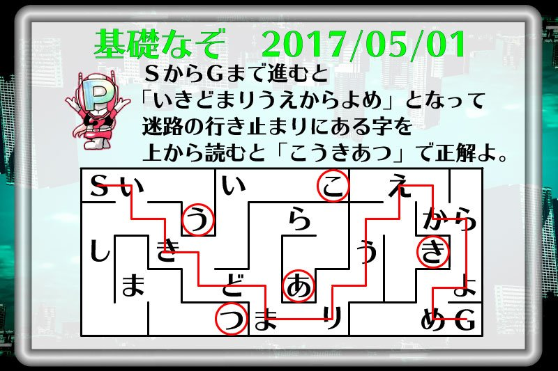f:id:lirlia:20170514232644j:plain