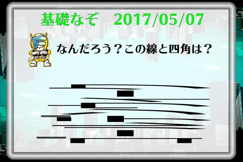 f:id:lirlia:20170525004547j:plain