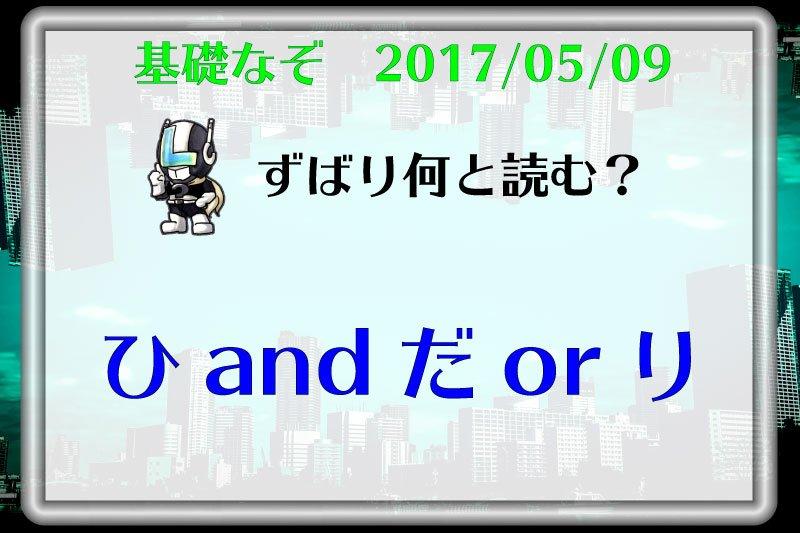 f:id:lirlia:20170525004835j:plain