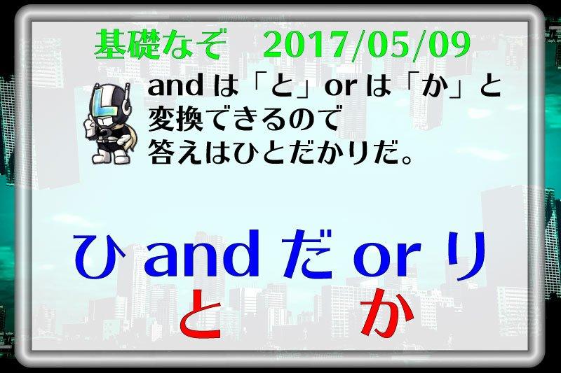 f:id:lirlia:20170525004909j:plain