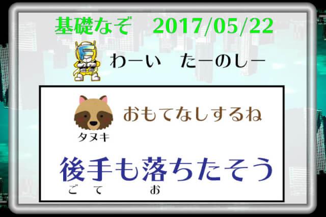f:id:lirlia:20170822172301j:plain