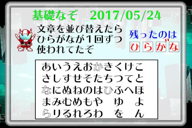 f:id:lirlia:20170822172317j:plain