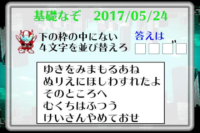 f:id:lirlia:20170822172321j:plain