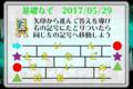 min_170529.jpg