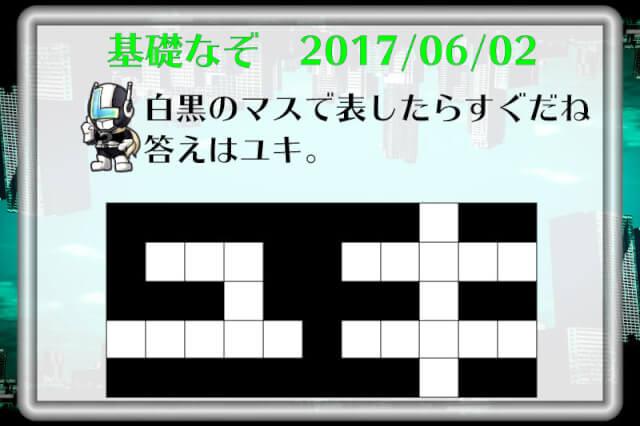 f:id:lirlia:20170822213034j:plain