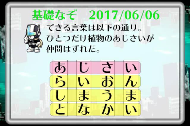 f:id:lirlia:20170824011437j:plain