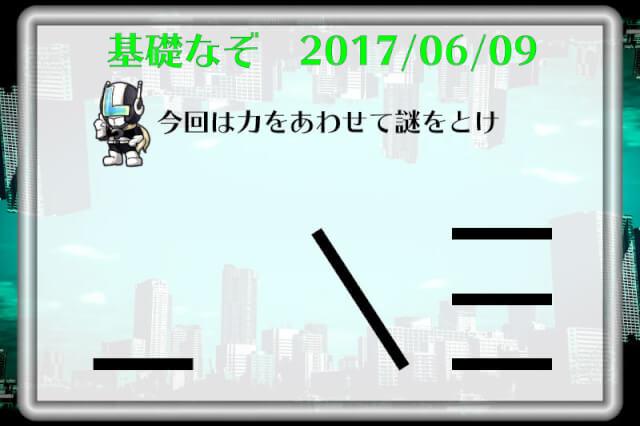 f:id:lirlia:20170829015141j:plain