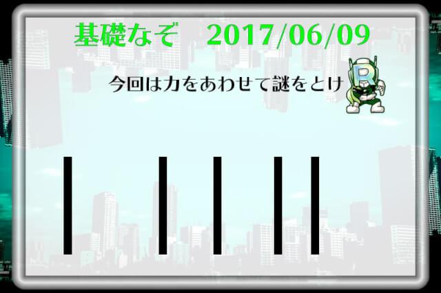 f:id:lirlia:20170829015147j:plain