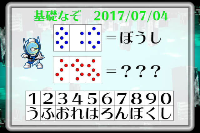 f:id:lirlia:20170914225449j:plain