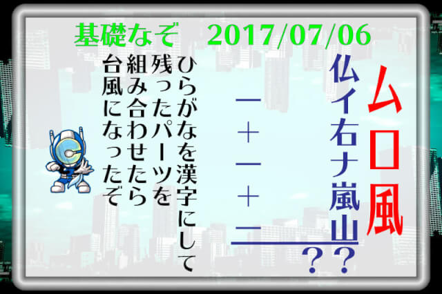 f:id:lirlia:20170914225501j:plain
