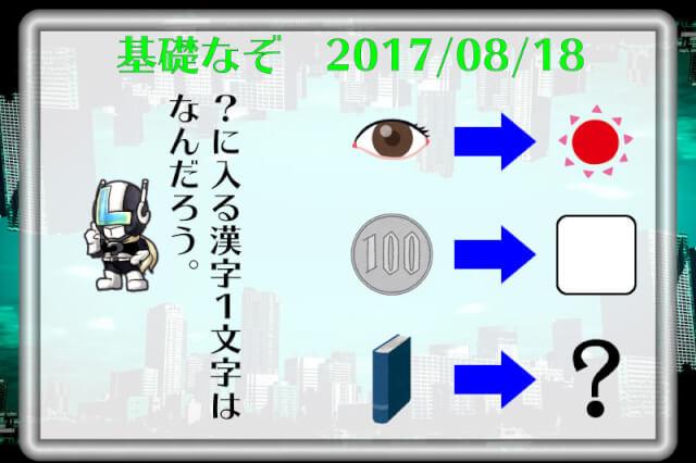 f:id:lirlia:20180325222705j:plain