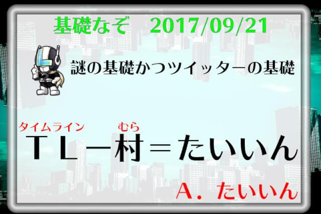f:id:lirlia:20180325225906j:plain