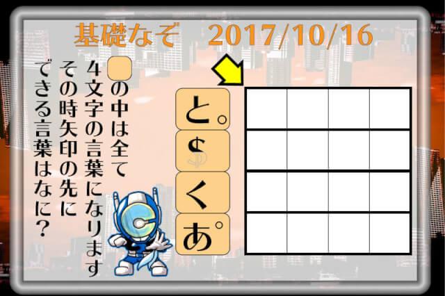 f:id:lirlia:20180325232214j:plain