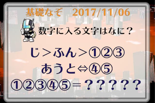 f:id:lirlia:20180325233359j:plain
