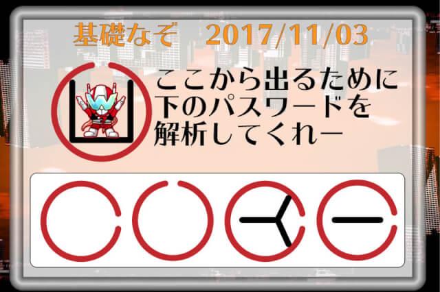 f:id:lirlia:20180325233405j:plain