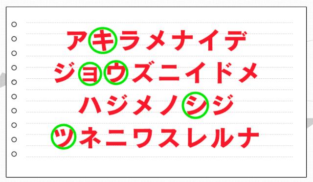 f:id:lirlia:20180530234937j:plain