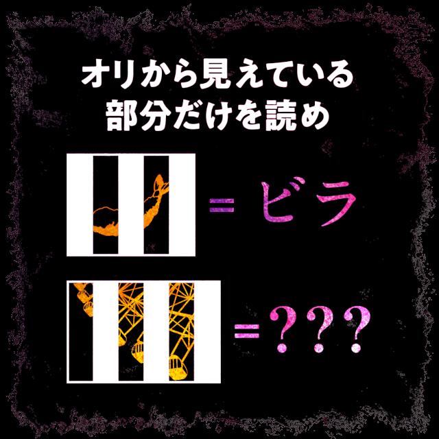 f:id:lirlia:20180818090801j:plain