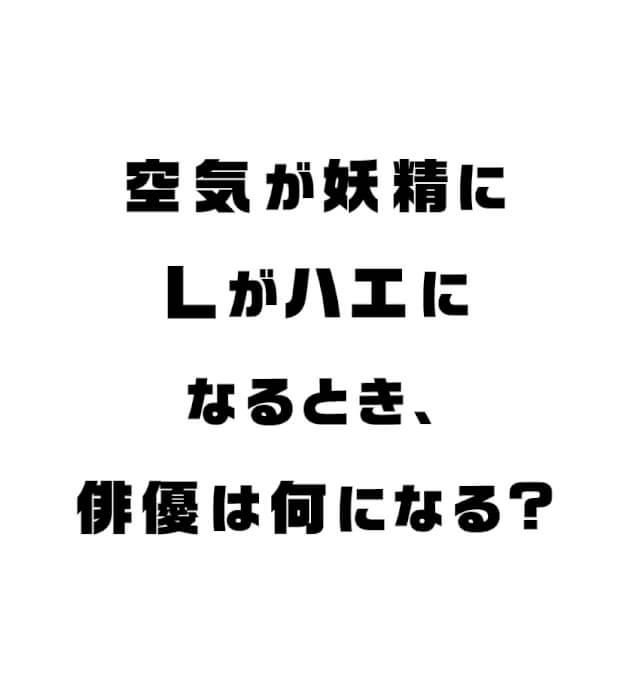 f:id:lirlia:20180821234555j:plain
