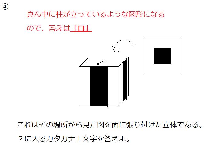f:id:lirlia:20181023231557p:plain