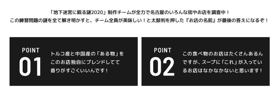 f:id:lirlia:20200117003729p:plain