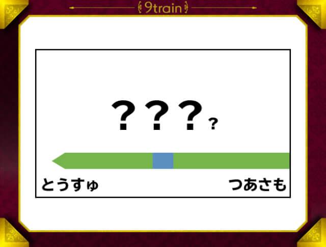f:id:lirlia:20200311205719j:plain
