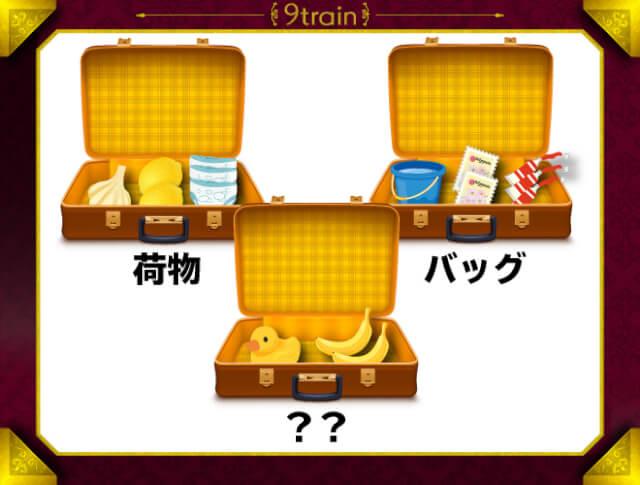 f:id:lirlia:20200311205726j:plain