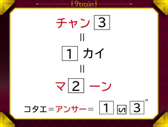 f:id:lirlia:20200311205743j:plain