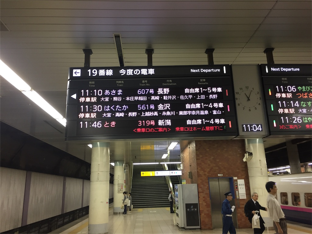 f:id:lisakaiho:20160926194006j:image