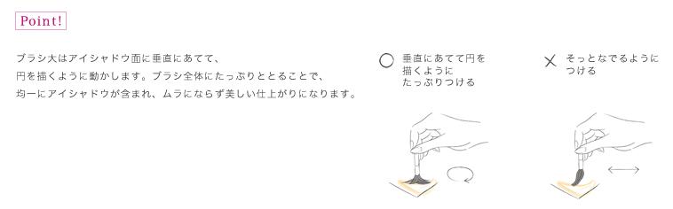 f:id:lisakaiho:20161018145340p:plain
