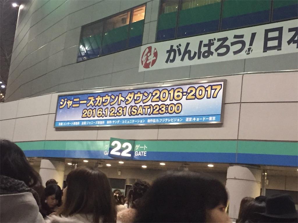 f:id:lisakaiho:20170104172402j:image