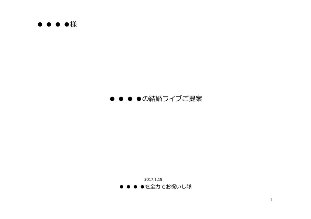 f:id:lisakaiho:20170127122030j:plain