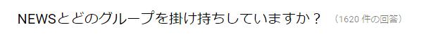 f:id:lisakaiho:20170413213939p:plain