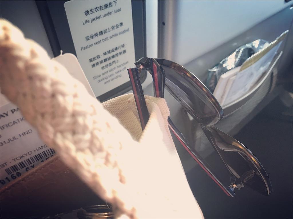 f:id:lisakaiho:20170802185238j:image