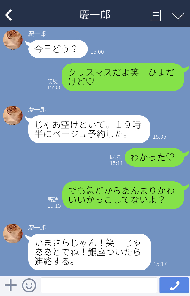 f:id:lisakaiho:20171228104604p:plain