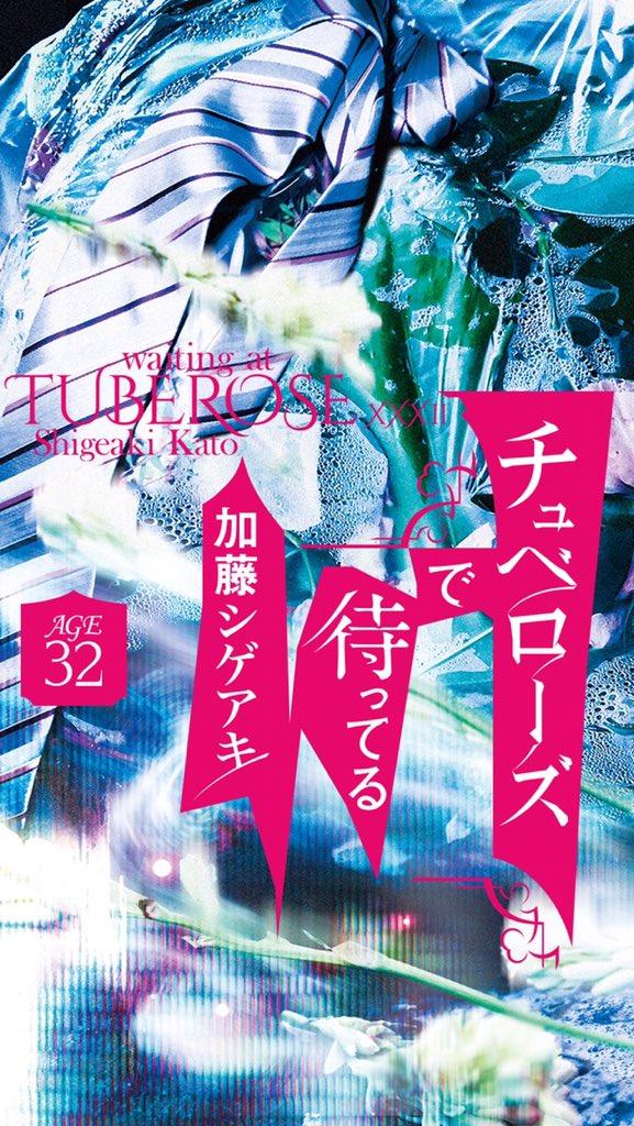 f:id:lisakaiho:20180105120725p:plain